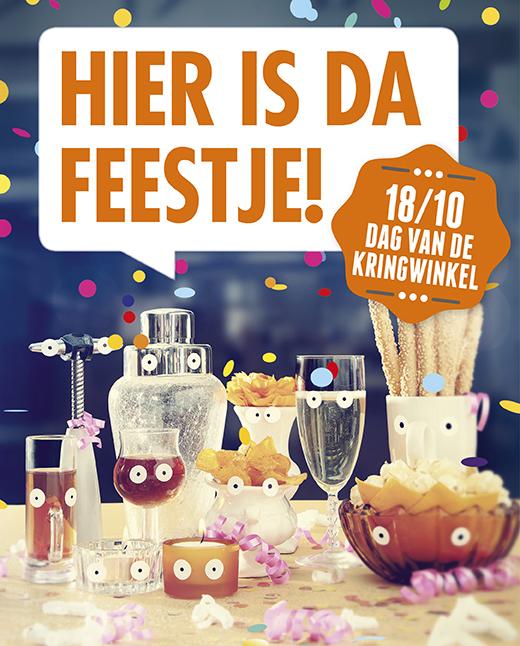http://www.dekringwinkel.be/kw/nieuws/-oktober-brdag-van-de-kringwinkel_34.aspx