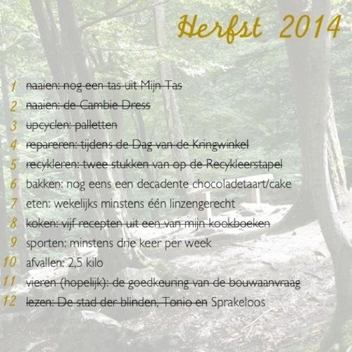 2014 herfst(2)